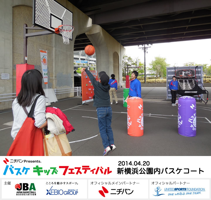 http://renewaltest.basketballkidsfestival.jp/user_data/openfestival/report/2014/05/21/img-yokohama/y2.jpg